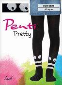 Детски чорапогащник - Pretty: Look -