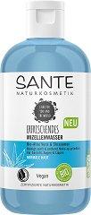 Sante Refreshing Micellar Water - продукт