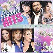Fresh Hits Пролет - vol. 7 - албум