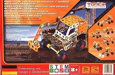Строителни машини - 7 в 1 -