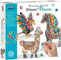 Декорирай 3D модели със стикери - Животни -