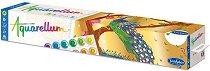 Оцветявай с акварелни бои - Паун - творчески комплект