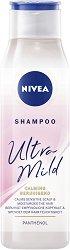 Nivea Ultra Mild Calming Shampoo - Успокояващ шампоан за чувствителен скалп - боя