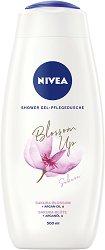 Nivea Blossom Up Sacura Shower Gel - Душ гел с арганово масло - крем