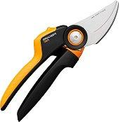 Лозарска ножица с разминаващи се остриета - P961