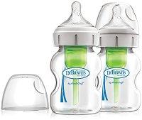 Бебешки стъклени шишета за хранене с широко гърло - Options+ 150 ml - Комплект от 2 броя със силиконов биберон за бебета от 0+ месеца -