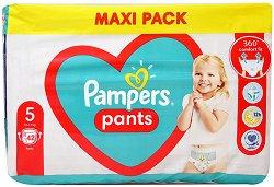 Pampers Pants 5 - Junior - Гащички за еднократна употреба за бебета с тегло от 12 до 17 kg - продукт