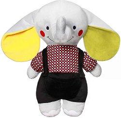 Слончето Анди -