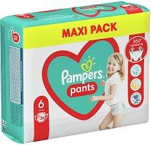 Pampers Pants 6 - Extra Large - Гащички за еднократна употреба за бебета с тегло над 15 kg - продукт