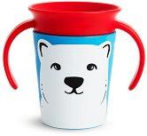 Неразливаща се преходна чаша с дръжки - WildLove: Polar Bear 177 ml -