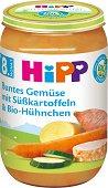 HiPP - Био пюре от зеленчуци и сладки картофи с пилешко месо - Бурканче от 220 g за бебета над 8 месеца -