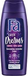 Fa Catch Dreams Shower Gel - Душ гел с успокояващ аромат на лавандула - дезодорант