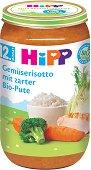 HiPP - Био пюре от зеленчуково ризото с пуешко - Бурканче от 250 g за бебета над 12 месеца -