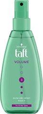 Taft Volume Blow Dry Spray - Спрей за обемна коса - балсам