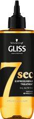 Gliss 7sec Express Repair Treatment Oil Nutritive - Експресна възстановяваща маска за коса с подхранващи масла - шампоан