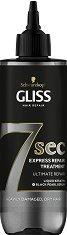 Gliss 7sec Express Repair Treatment Ultimate Repair - Експресна възстановяваща маска за много увредена и суха коса -