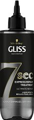 Gliss 7sec Express Repair Treatment Ultimate Repair - Експресна възстановяваща маска за много увредена и суха коса - балсам