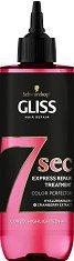 Gliss 7sec Express Repair Treatment Color Perfector - Експресна възстановяваща маска за боядисана коса - серум