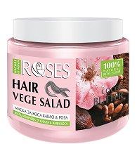 Nature of Agiva Roses Vege Salad Mask Cocoa Butter - Витализираща маска за коса с розова вода и какаово масло - шампоан