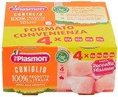 Plasmon - Пюре от заешко месо - Опаковка от 4 x 80 g за бебета над 4 месеца - пюре