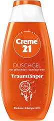 Creme 21 Traumfänger Shower Gel - Душ гел с аромат на боровинка и бергамот - серум