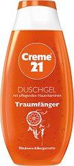 Creme 21 Traumfänger Shower Gel - Душ гел с аромат на боровинка и бергамот - шампоан
