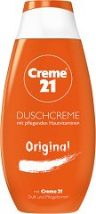 Creme 21 Original Shower Cream - Душ крем - маска