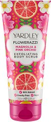 Yardley Flowerazzi Magnolia & Pink Orchid Exfoliating Body Scrub - Ексфолиант за тяло с аромат на магнолия и розова орхидея -