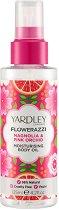 Yardley Flowerazzi Magnolia & Pink Orchid Moisturising Body Oil - Хидратиращо олио за тяло с аромат на магнолия и розова орхидея - продукт