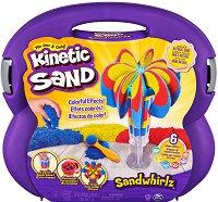 Кинетичен пясък - Цветна вихрушка -