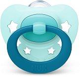 Залъгалка от силикон с ортодонтична форма - Signature - Комплект с кутия за съхранение за бебета от 0+ до 6 месеца -