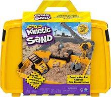 Кинетичен пясък - Строителна площадка -