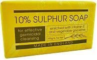 English Soap Company 10% Sulphur Soap - Сапун с 10% сяра, витамин E и растителен глицерин - гел
