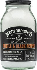 "Scottish Fine Soaps Men's Grooming Thistle & Black Pepper Relaxing Mineral Soak - Соли за вана за мъже от серията ""Men's Grooming"" -"