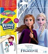 Създай сам магнити - Замръзналото кралство - играчка