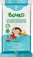 Антибактериални влажни кърпички - паста за зъби