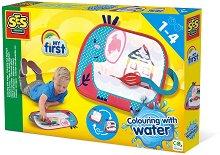 Оцветяване с вода - Слонче - Творчески комплект -