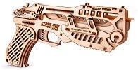 Спрингов пистолет -
