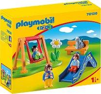 Детска площадка -