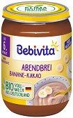 "Bebivita - Био млечна каша ""Лека нощ"" с грис, банан и какао - пюре"