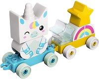 LEGO: Duplo - Моят първи еднорог - играчка