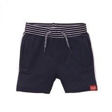 Детски къс панталон -