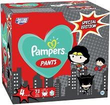 Pampers Pants 4 - Maxi: Justice League Special Edition - продукт