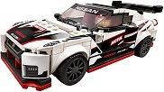 """Спортен автомобил - Nissan GT-R Nismo - Детски конструктор от серията """"LEGO: Speed Champions"""" - раница"""