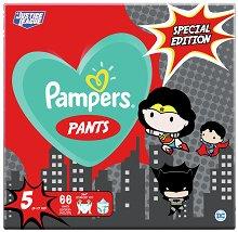 Pampers Pants 5 - Junior: Justice League Special Edition - продукт