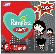 Pampers Pants 5 - Junior: Justice League Special Edition - чаша