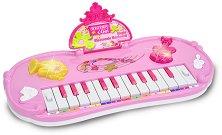 Електронен синтезатор с 22 клавиша - I Girl -