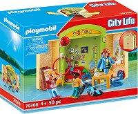 Детска градина - играчка