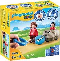 """Влакче - Кученце - Детска играчка от серията """"Playmobil: 1.2.3"""" -"""