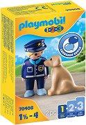 Полицай и куче -